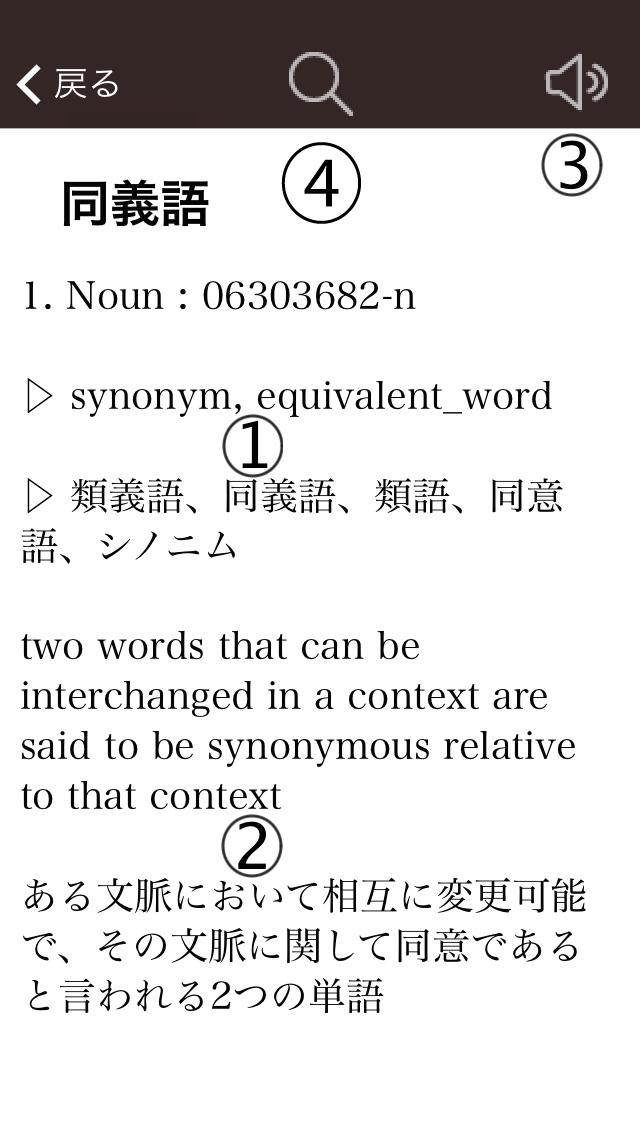 instruction03