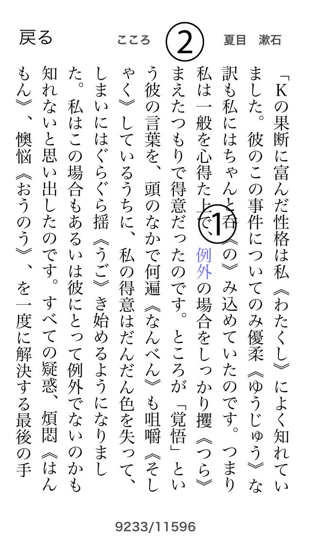 instruction04